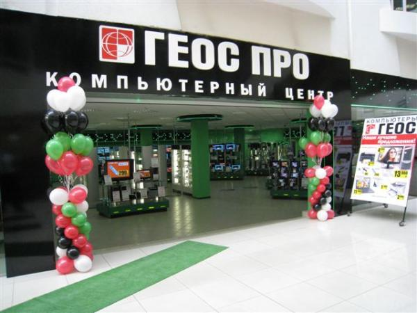 Магазины центр сервис